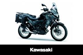 Kawasaki lanza su nueva línea Camo