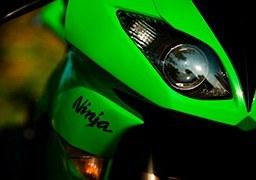 ¿Podría ser la Ninja una moto eléctrica?