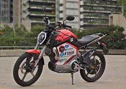 Conoce la moto eléctrica que viajó por toda Colombia